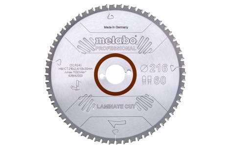 """Zaagblad """"laminate cut - professional"""", 216x30 Z60 FZ/TZ 0° (628442000)"""