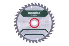 Lame de scie « precision cut wood - classic », 165x20 Z36 WZ 15° (628281000)
