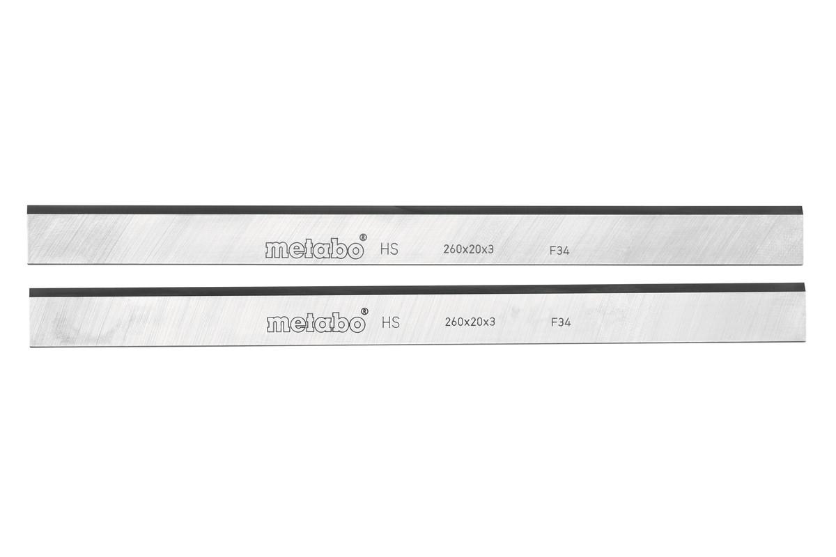 2 HSS planer blades, HC 260 C/M/K (0911030721)