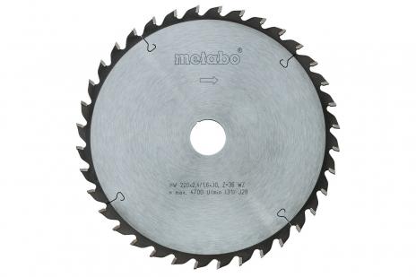 Hoja de sierra circular HW/CT 152x20, 12 DP 15° (628001000)