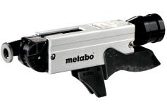 Depósito de atornillador SM 5-55 (631618000)