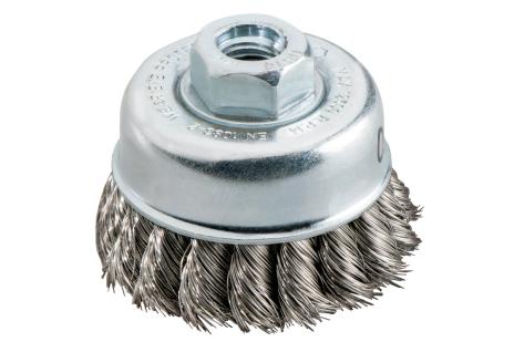 Spazzola a tazza 65x0,35 mm/ M 14, acciaio inox intrecciato (623801000)