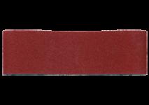 Šlifavimo priemonės juostiniams šlifuokliams