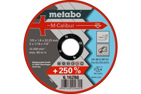 M-Calibur, 125 x 1,6 x 22,23, nerūdijantysis plienas, TF 41 (616286000)