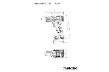 PowerMaxx BS 12 BL (601038500) Akumuliatoriniai gręžtuvai-suktuvai