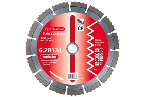 Dim. griezējd., 125x2,15x22,23 mm, Professional, CP, betonam (628130000)