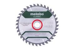 "Sagblad ""precision cut wood - classic"", 160x20 Z36 WZ 10° (628278000)"