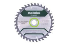 """Sagblad """"cordless cut wood - classic"""", 165x20 Z36 WZ 15°   /B (628660000)"""