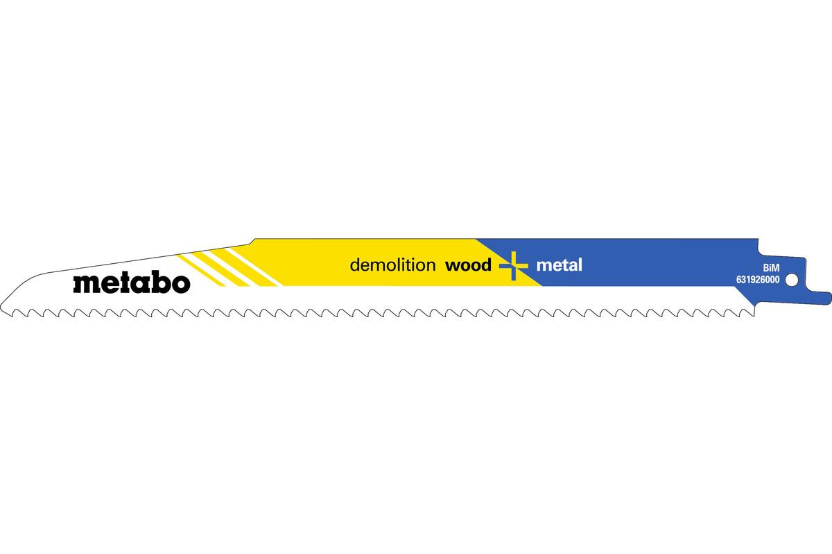 5 brzeszczotów szablastych, drewno+metal, profes.,225x1,6mm (631926000)