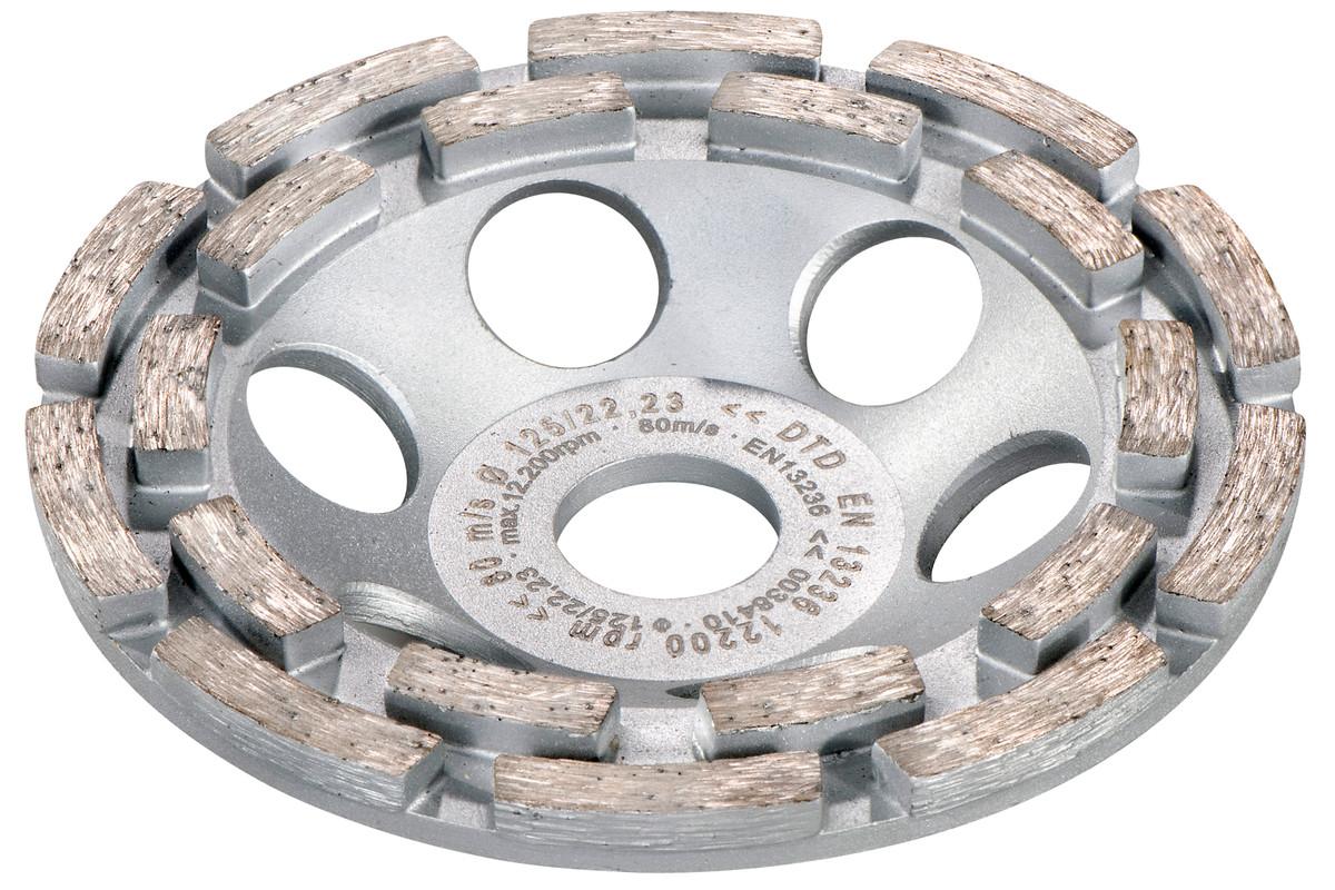 """Алмазная шлифовальная чашка, бетон, """"classic"""" Ø 125 мм (628209000)"""