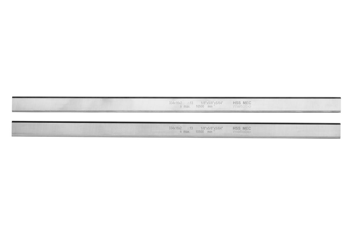 2 строгальных ножа из стали HSS, DH 330 (0911062119)