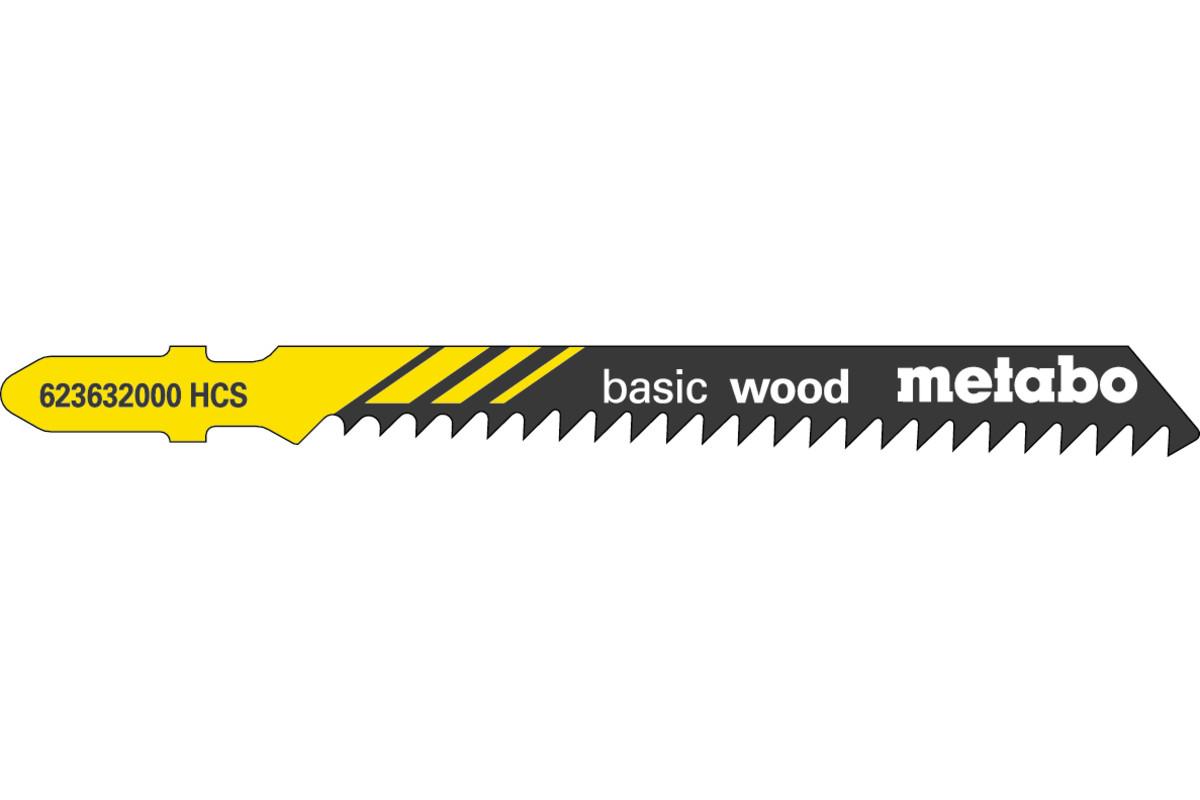 5 лобзиковых пилок, серия «basic wood», 74/ 3,0мм (623632000)