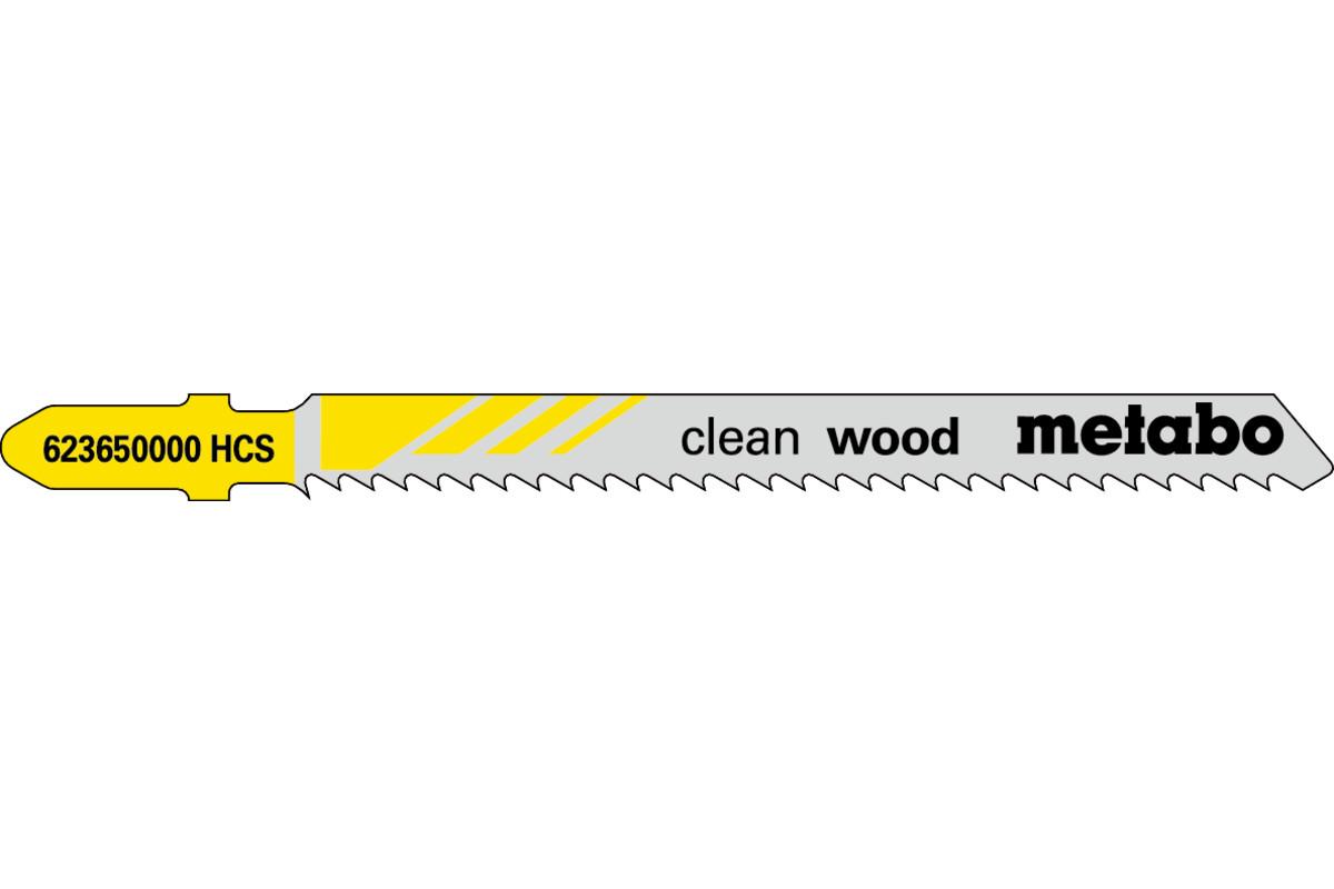 25 лобзиковых пилок, серия «clean wood», 74/ 2,5мм (623608000)