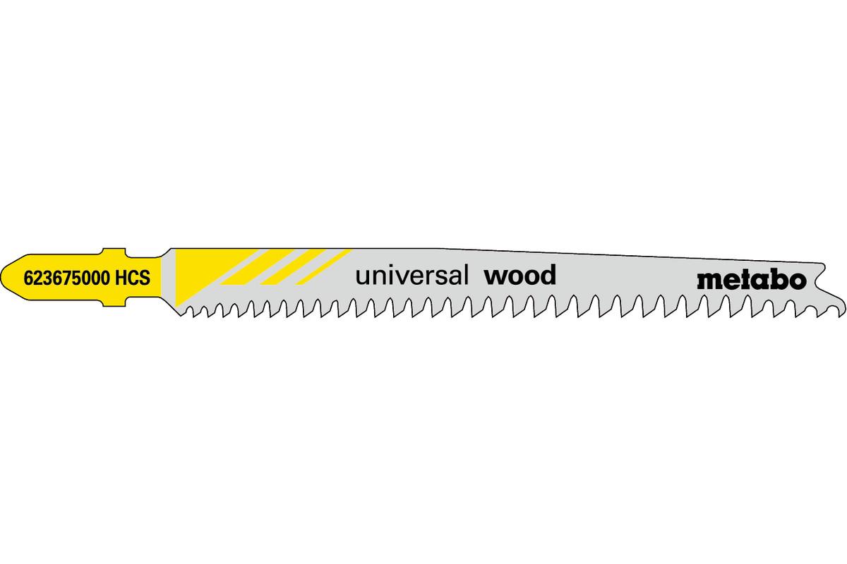 5 лобзиковых пилок, серия «universal wood», 91мм, прогр. (623675000)