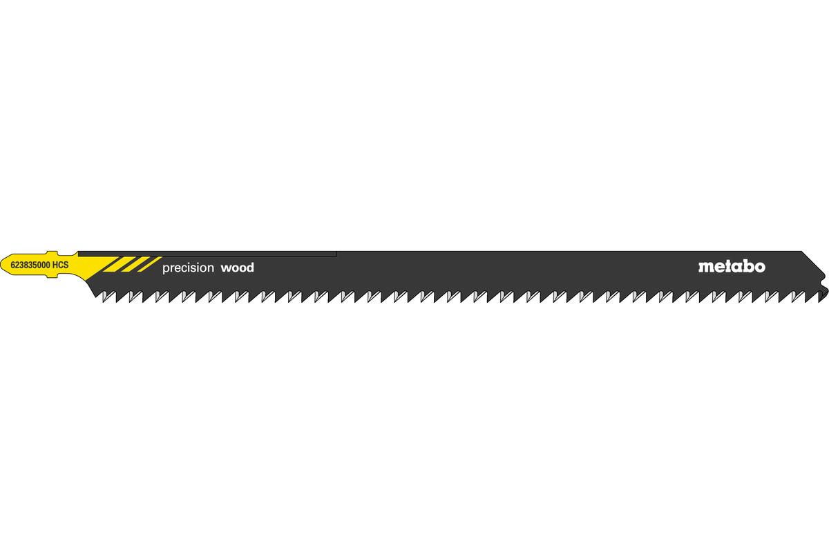 3 лобзиковые пилки, серия «precision wood», 220 4мм (623835000)