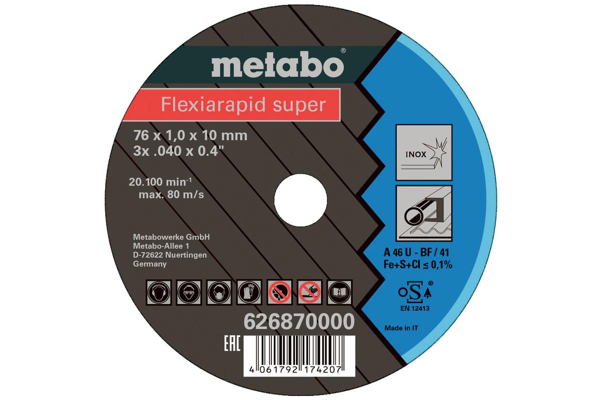 5Flexiarapid Super 76x1,0x10,0мм, нержавеющая сталь, TF41 (626870000)