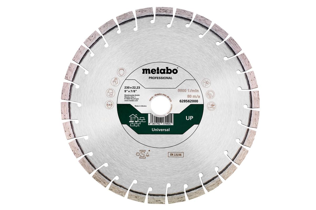 Алмазный отрезной круг 300x20,0/25,4мм, «UP», универсальный «professional» (628563000)