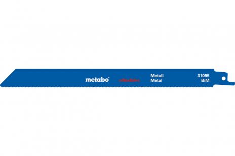 2 пильных полотна для сабельной пилы, металл, flexible, 225x 0,9 мм (631095000)