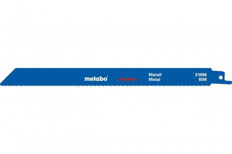 2 пильных полотна для сабельной пилы, металл, flexible, 225x 0,9 мм (631096000)