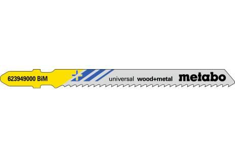 5 лобзиковых пилок, серия «universal wood + metal», 90/ 2,5мм (623949000)