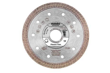 Алмазный отрезной круг 125x22,23мм, «TP», для плитки «professional» (628579000)
