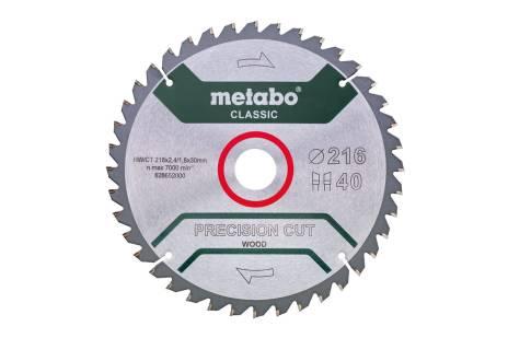 Пильное полотно «precision cut wood— classic», 216x30 Z40 WZ 5°neg /B (628652000)