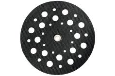 Опорная тарелка 125 мм, с множественной перфорацией, для SXE 3125 (624739000)
