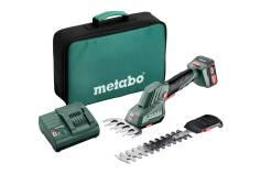 PowerMaxx SGS 12 Q (601608500) Аккумуляторные газонные ножницы для травы и кустов