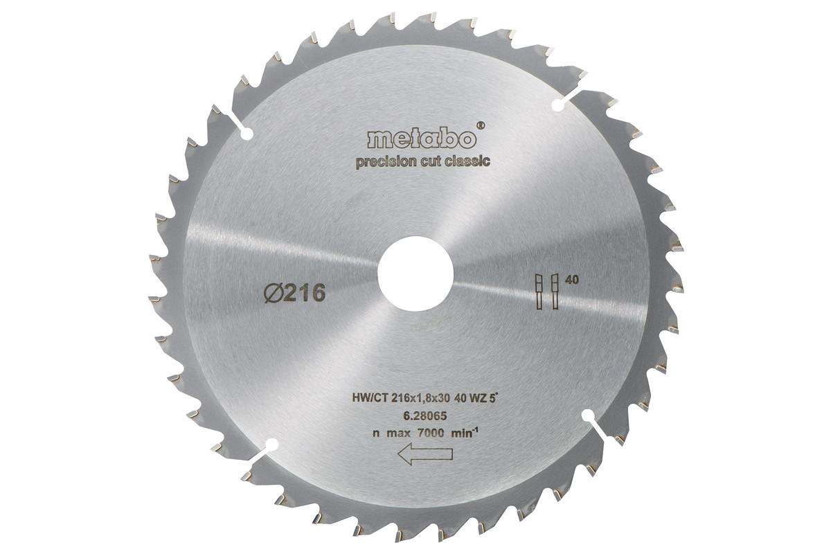 Cirkelsågklinga HW/CT 216x30, 40 WZ 5° (628065000)