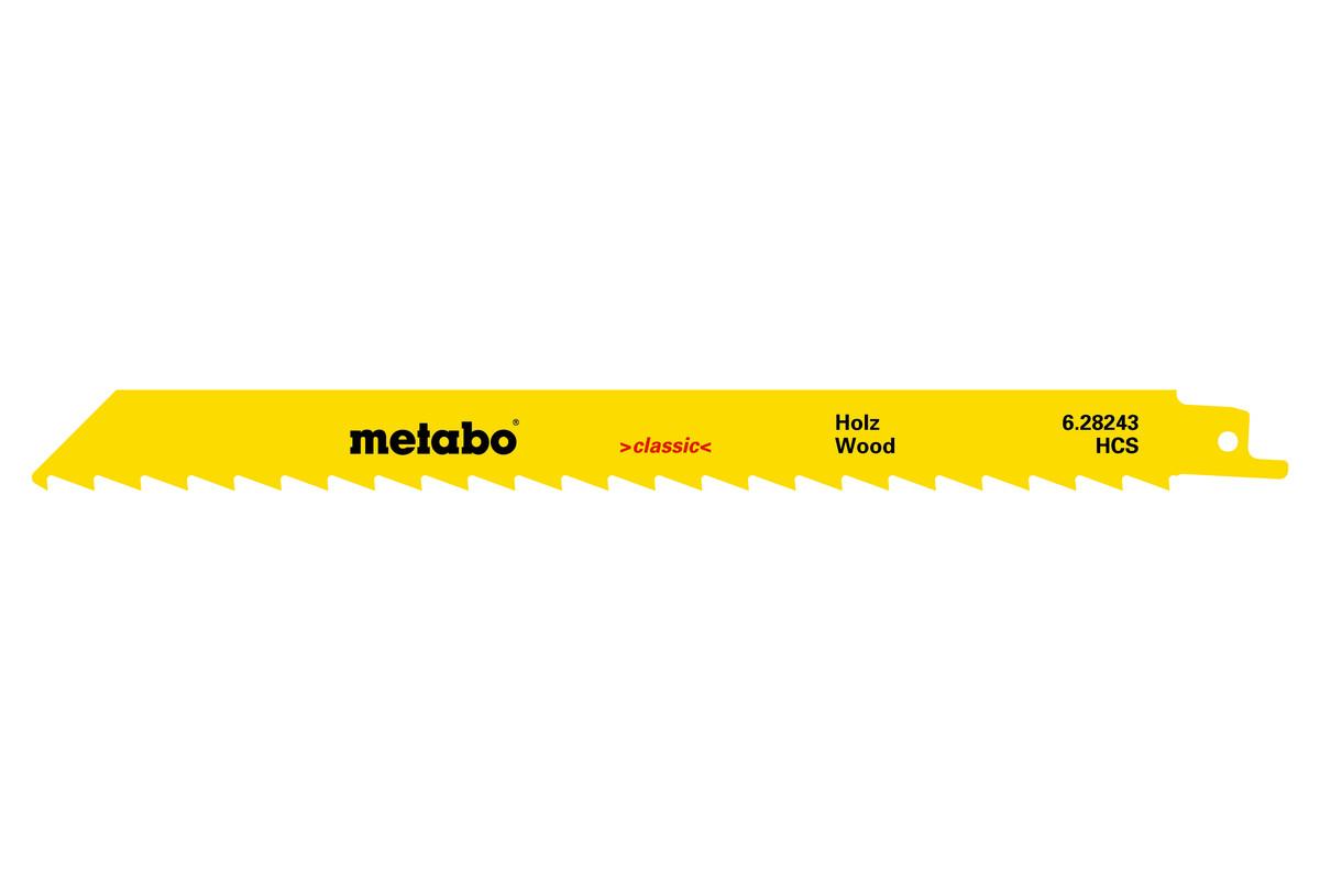 5 listov večnamenske sabljaste žage, les,classic,225x1,25mm (628244000)