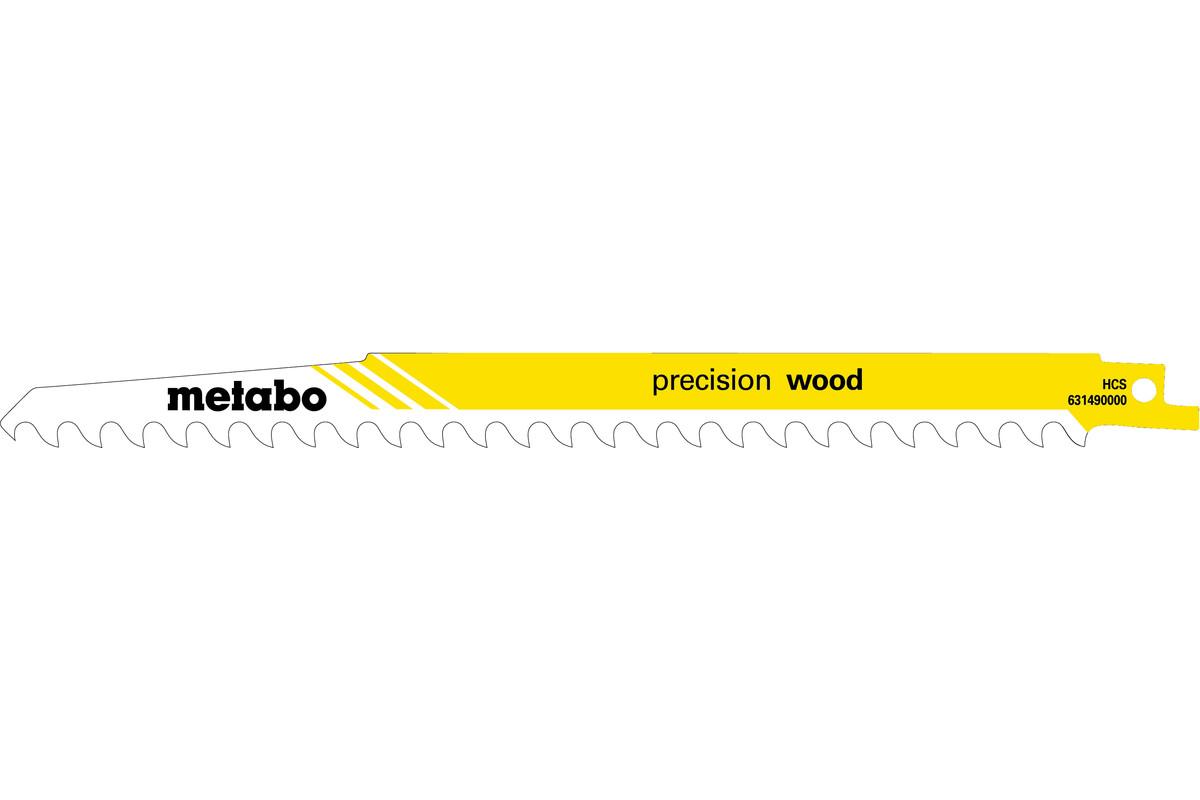 """2 lista večnamenske sabljaste žage """"precision wood"""" 240 x 1,5 mm (631141000)"""