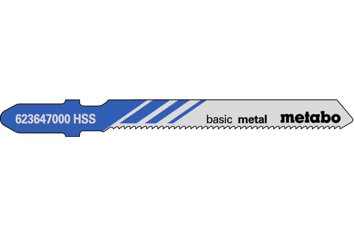 5 пильних полотен для лобзика, метал, classic, 51/ 1,2 мм (623647000)