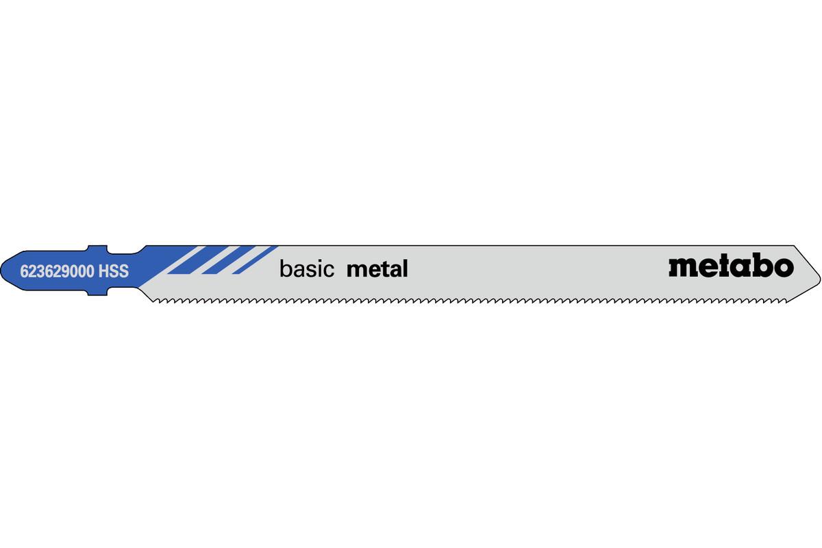 5 пилкових полотен для лобзиків «basic metal», 106/ 1,2 мм (623629000)