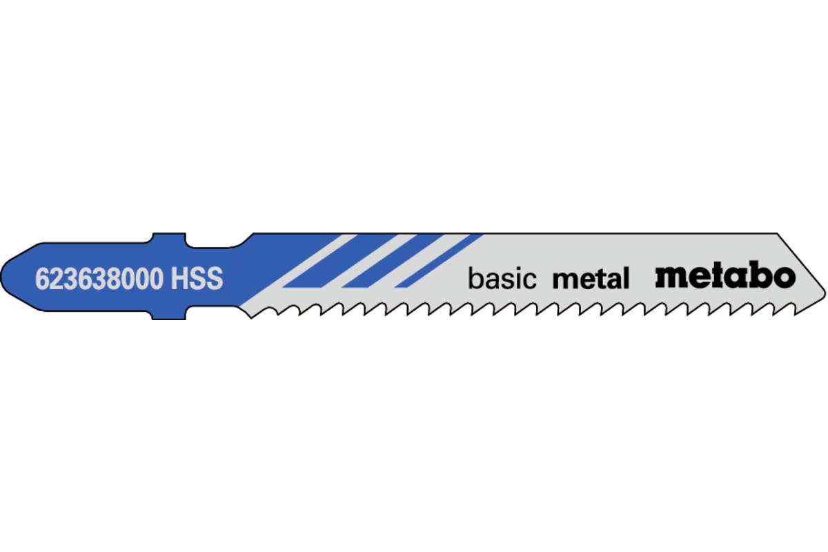 5 пилкових полотен для лобзиків «basic metal», 51/ 2,0мм (623638000)