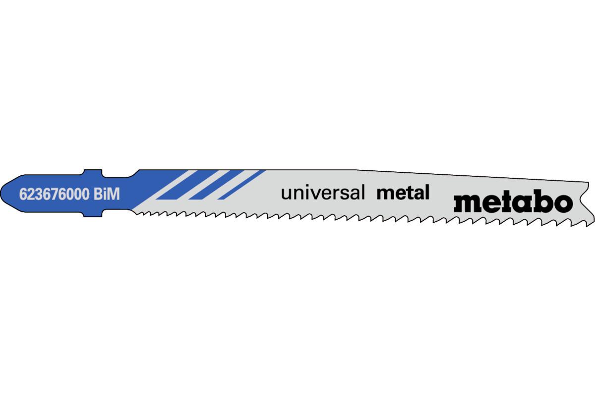5 пилкових полотен для лобзиків «universal metal», 74 мм/progr. (623676000)