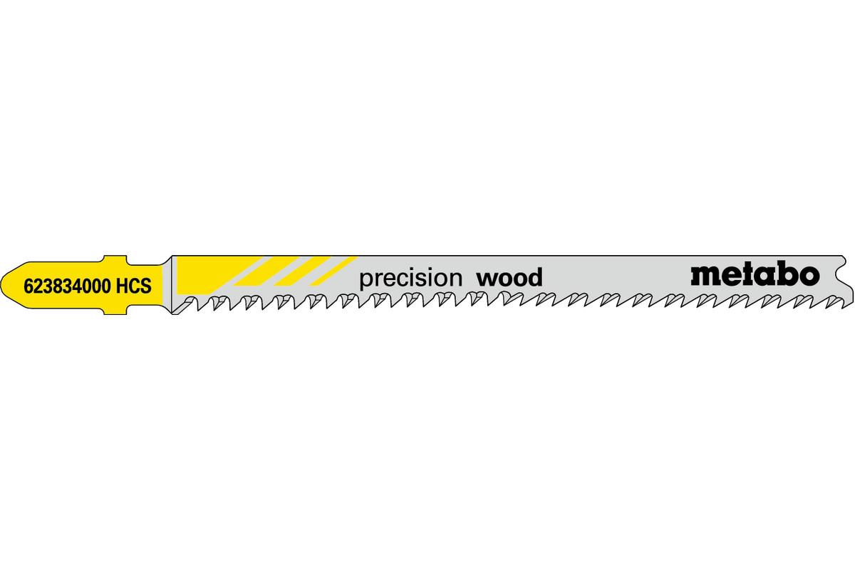 5 пилкових полотен для лобзиків «precision wood», 91 2,2 мм (623834000)