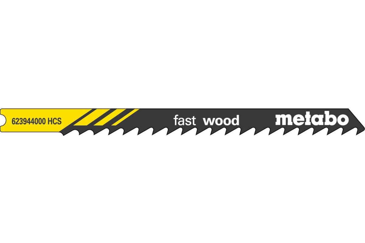 5 пилкових U-подібних полотен для лобзиків «fast wood», 82/4,0 мм (623944000)