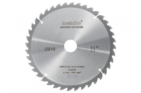 Пильний диск HW/CT 216x30, 40, перемінні зуби, 5° (628065000)