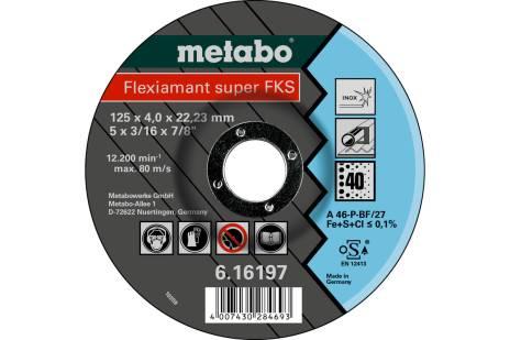 Flexiamant Super FKS 40, 125x4,0x22,23, нержавіюча сталь, SF 27 (616197000)