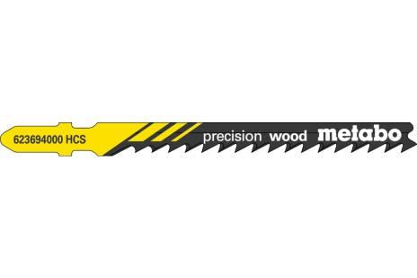 5 пилкових полотен для лобзиків «precision wood», 74 4,0 мм (623694000)