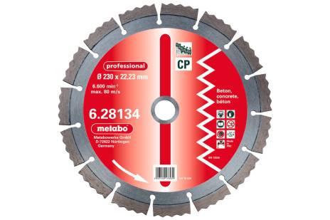 """Алм. ВД, 230x2,5x22,23 мм, """"professional"""", """"CP"""", бетон (628134000)"""