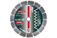 2 Алм. ВД, 125x2,15x22,23 мм, «professional», «UP», універсальні (628113000)