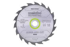 Пилкове полотно «cordless cut wood - professional», 165x20 Z36 WZ 15° (628295000)