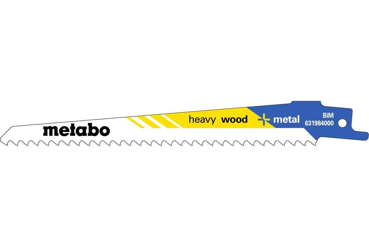 5 Reciprocating saw blades, wood, flexible, 150 x 1.25 mm (631984000)