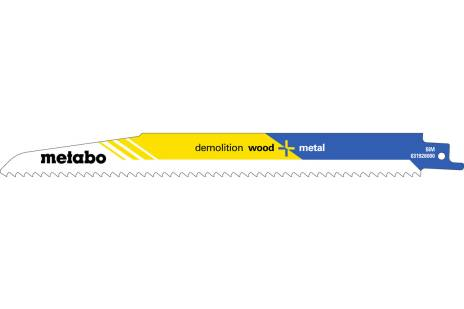 "5 Reciprocating saw blades ""demolition wood + metal"" 225 x 1.6 mm (631926000)"